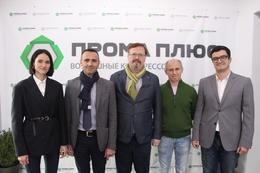 Международная конференция Прома Плюс и Mattei